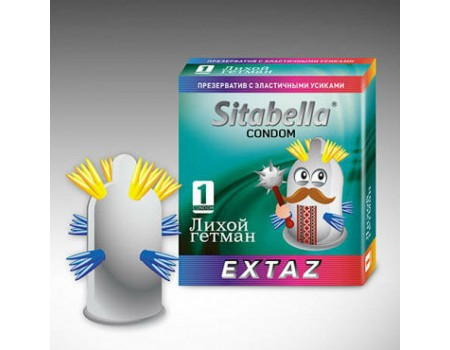 Стимулирующий презерватив с усиками ЛИХОЙ ГЕТМАН (1 шт)