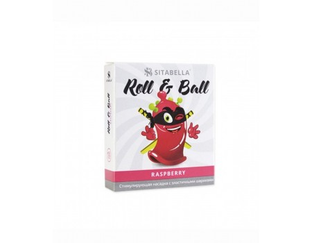 Стимулирующий презерватив с шариками Roll & Ball с ароматом малины (1 шт)