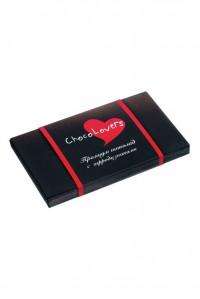 Шоколад с афродизиаками ChoсoLovers (20 г)