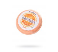 Бомбочка для ванны «Брызги апельсина»