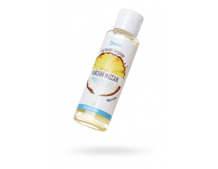 Масло для массажа «Райский массаж» с ароматом кокоса и ананаса (50 мл)