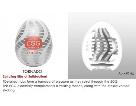 Супер эластичный мастурбатор в виде яйца Tornado