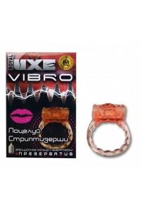 """Вибро-кольцо на член и мошонку с презервативом """"Поцелуй стрептизёрши"""""""