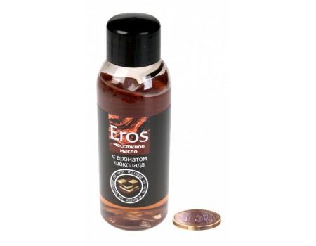Масло Eros для эротического массажа с ароматом шоколада (50 мл)