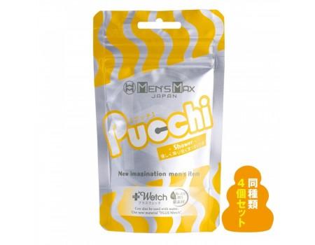 Многоразовый карманный мастурбатор Men's Max Pucchi Shower с эффектом смазки