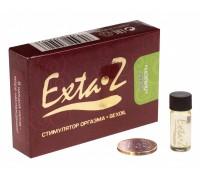 """Стимулятор оргазма """"Exta-Z"""" 1,5 мл (лимон)"""